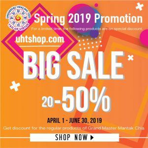 Spring 2019 Promotion