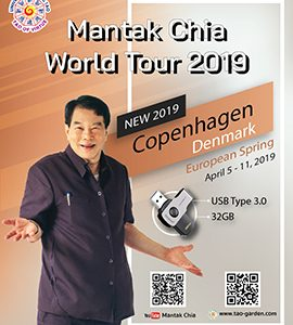 USB MP4 World Tours Copenhagen, Denmark 2019