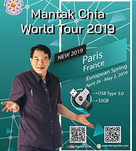 USB MP4 World Tours Paris, France 2019