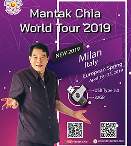 USB MP4 World Tours Milan, Italy 2019