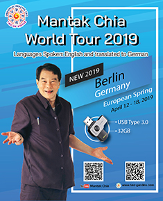 USB MP4 World Tours Berlin, Germany 2019