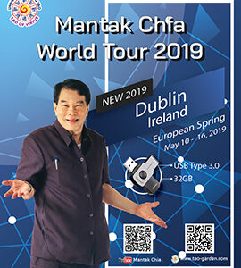 USB MP4 World Tours Dublin, Ireland 2019