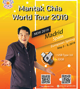 USB MP4 World Tours Madrid, Spain 2019