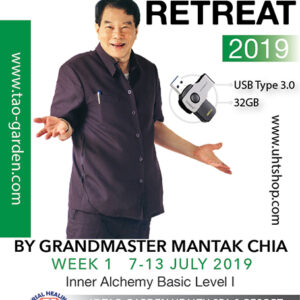 USB MP4 Summer Retreat