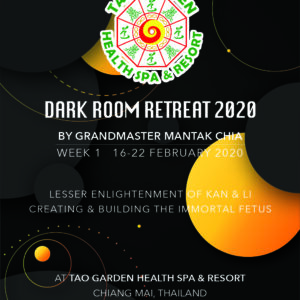 Audio MP3 Darkroom Retreat